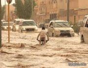 تعليق الدراسة في القريات غدًا بسبب الأحوال الجوية وجريان السيول
