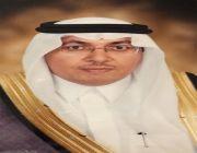 أمين الجوف يصدر قراراً بتكليف قيادات إدارية تطويرية