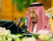 الملك: عازمون على المضي قدماً في طريق الإصلاح الاقتصادي وضبط الإدارة المالية وتعزيز الشفافية