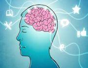 دورة التفكير الإيجابي دعوة لتغيير واقعك