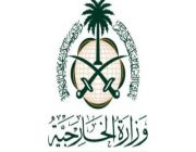 السعودية تدين الهجوم الإرهابي بسيناء المصرية*