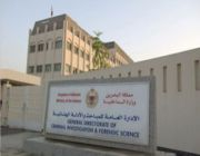 البحرين تطيح بشبكة تهريب مخدرات عن طريق البحر مصدرها إيران