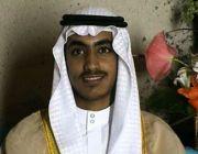 """قبل مكافأة واشنطن.. السعودية تُسقط الجنسية عن """"حمزة بن لادن"""""""