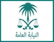 """#النيابة_العامة"""": انتهاء التحقيقات مع المتهمين بالإخلال بأمن المملكة.. وهم بصدد الإحالة للمحكمة المختصة"""