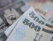 """مصادر: """"معونة رمضان"""" لمستفيدي الضمان ١٠٠٠ ريال للعائل و٥٠٠ ريال لكل فرد بالأسرة"""