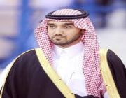 الأمير عبدالعزيز بن تركي الفيصل يرفع التهنئة للقيادة بمناسبة اليوم الوطني