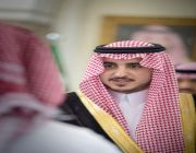 سمو أمير منطقة الجوف يستقبل الأهالي والمسؤولين بالمنطقة