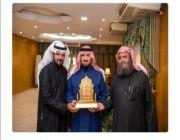 وكيل إمارة الجوف يلتقي رئيس مجلس الجمعيات بالمنطقة وأعضاء مؤسسة عبدالسلام الراجحي