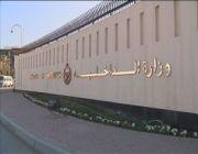 البحرين: إحباط عمليتي تهريب متفجرات من إيران