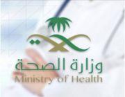 """الصحة"""" تعلن تسجيل 1439 حالة تعافٍ جديدة من """"كورونا"""" و 1257 إصابة"""