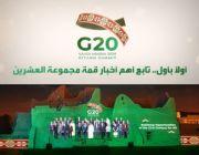 ولي العهد السعودي: نسقنا الجهود لمواجهة جائحة كورونا