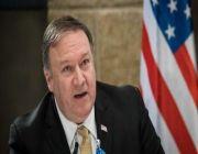 وزير الخارجية الأمريكي يعتزم توجيه اتهام رسمي لإيران بأنها على صلة بتنظيم القاعِدة