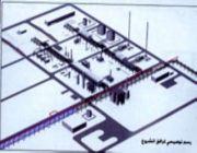 أرامكو السعودية تبدأ في تنفيذ مشروعين لإزالة الكبريت من الديزل بطاقة 95 ألفا و45 ألف برميل في اليوم في ينبع والرياض