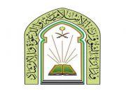 إعادة افتتاح 6 مساجد بعد تعقيمها في 5 مناطق بعد ثبوت إصابة 6 مصلين بكورونا