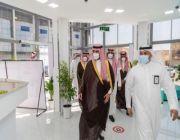 سمو أمير منطقة الجوف يفتتح مركز العيادات التخصصية بطبرجل