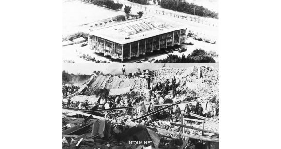 تفجير المارينز في بيروت 1983