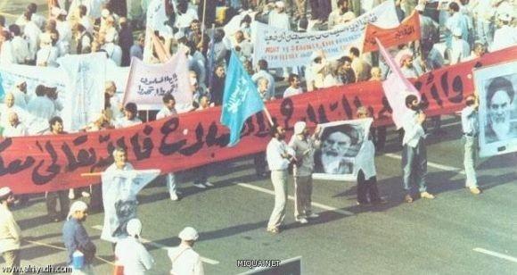 قامت إيران بتحريض حجاجها للقيام بأعمال شغب في موسم الحج عام1986