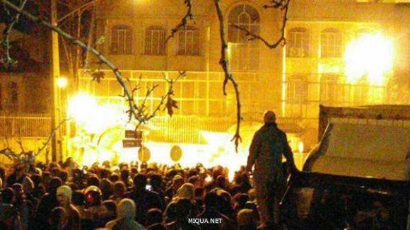 اقتحام وإحراق السفارة السعودية في طهران