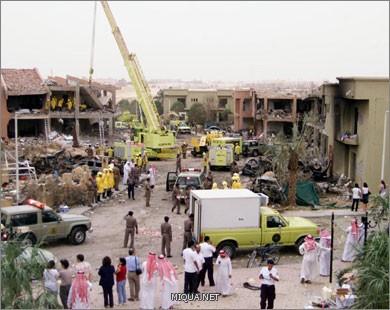 تفجيرات الرياض عام 2003