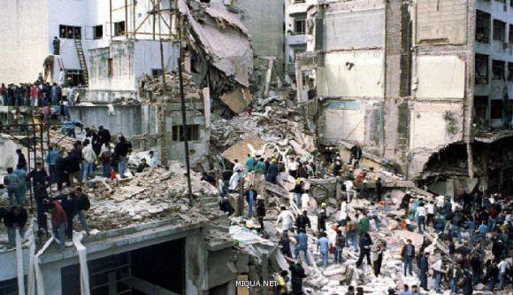 ضلوع إيران في تفجيرات بيونس آيرس 1994
